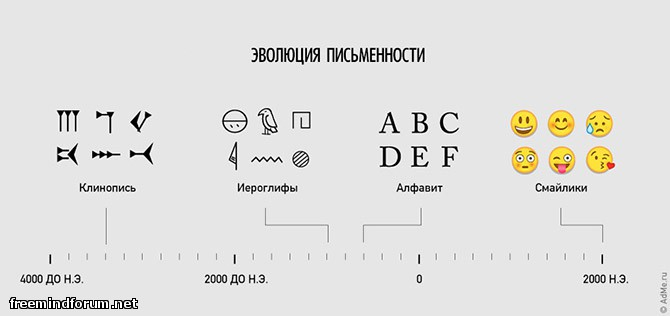 http://i6.imageban.ru/out/2014/07/11/72c000d1824c1614c31b80a73fbd8dd0.jpg