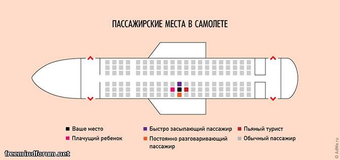 http://i6.imageban.ru/out/2014/07/11/dcc118a8ac9d97679368401fc37bee7e.jpg