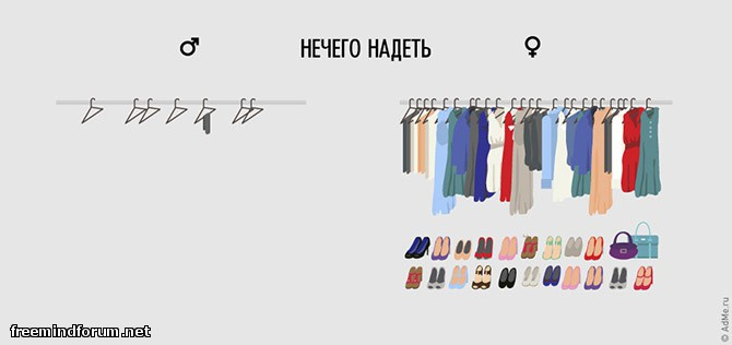 http://i6.imageban.ru/out/2014/07/11/f7b33c7192d7e7978f10118582859643.jpg