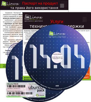 [i386, amd64] Kubuntu*Pack14.04 (апрель 2018) (2xDVD)