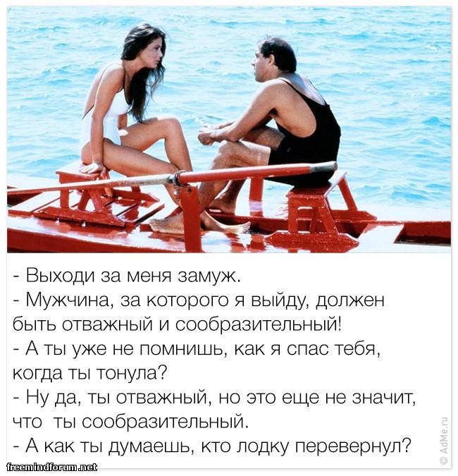 http://i6.imageban.ru/out/2014/07/31/05b6abaa012a444b30b668026ded6bf4.jpg