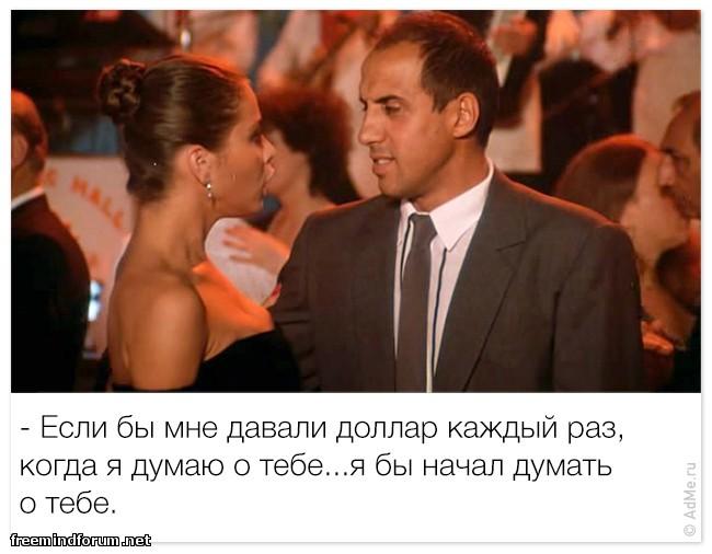 http://i6.imageban.ru/out/2014/07/31/1c40d36554c484c37d6c8fa2fc022263.jpg