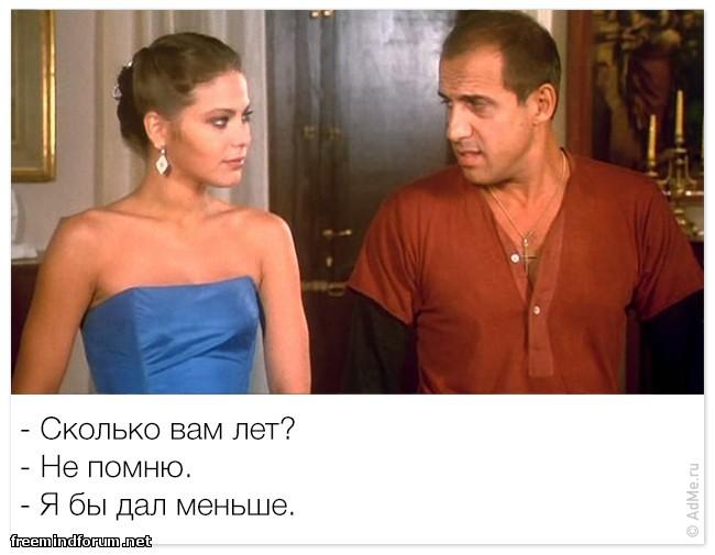 http://i6.imageban.ru/out/2014/07/31/4c0217d2862379fbf5dfd6b240e8cb3f.jpg
