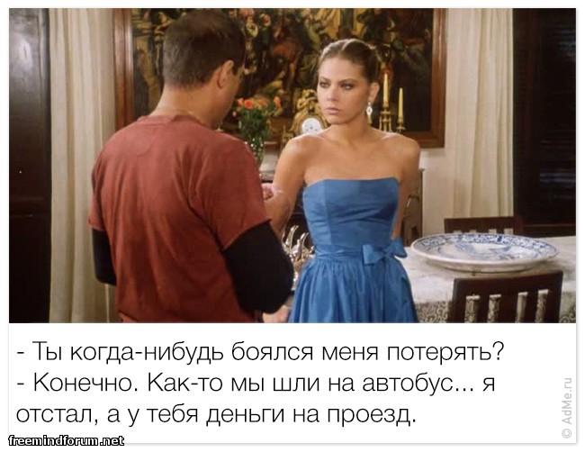 http://i6.imageban.ru/out/2014/07/31/521b96ca89fc359a0872bff4ab5edbb2.jpg