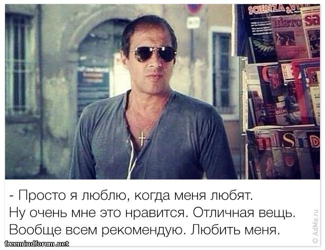http://i6.imageban.ru/out/2014/07/31/63d668aaa15d2c4163d16460d9b9a6d6.jpg