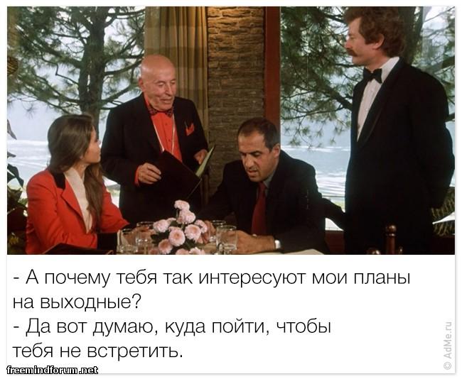 http://i6.imageban.ru/out/2014/07/31/7a1634a99024ee1071ec6745ff672567.jpg