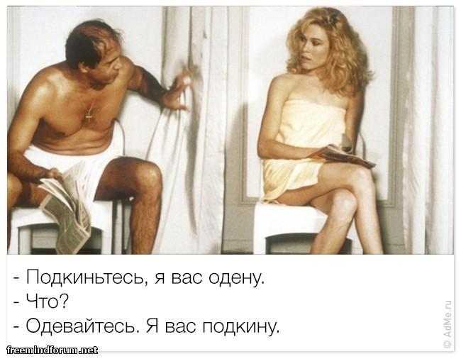 http://i6.imageban.ru/out/2014/07/31/87351984b0bd8e88ed45c774362547f0.jpg