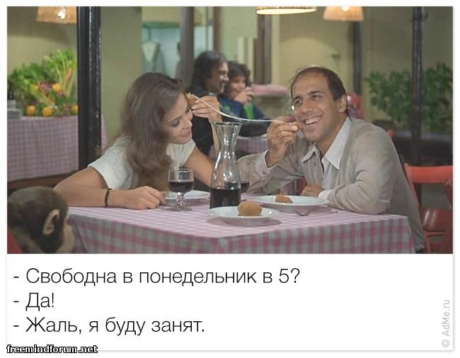 http://i6.imageban.ru/out/2014/07/31/a49b26718374f45bfd9cdbf6032d229d.jpg