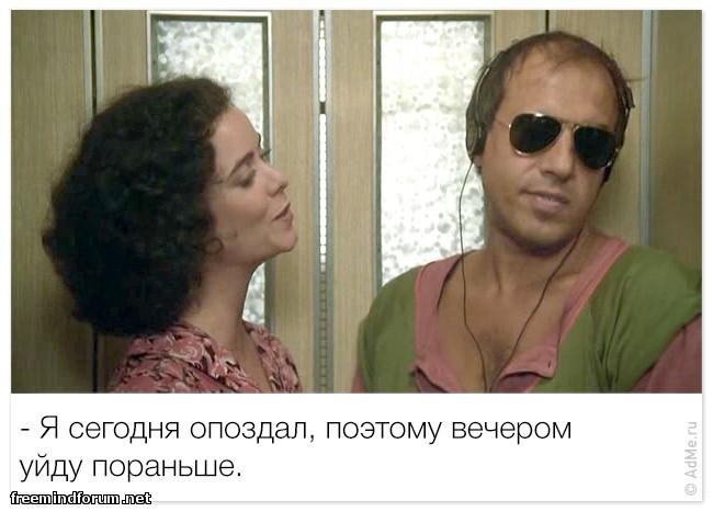 http://i6.imageban.ru/out/2014/07/31/a959c133c55ed652f51dd20e1ac8549d.jpg