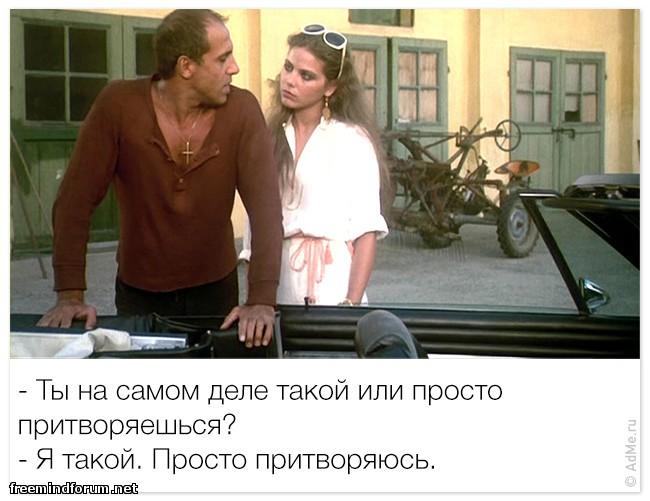 http://i6.imageban.ru/out/2014/07/31/e8f319b4588e616bc6d7a689e77e94f0.jpg
