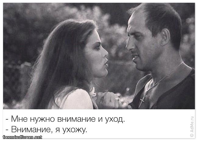 http://i6.imageban.ru/out/2014/07/31/f0bdbba1a0614646285eaee6d68e1801.jpg