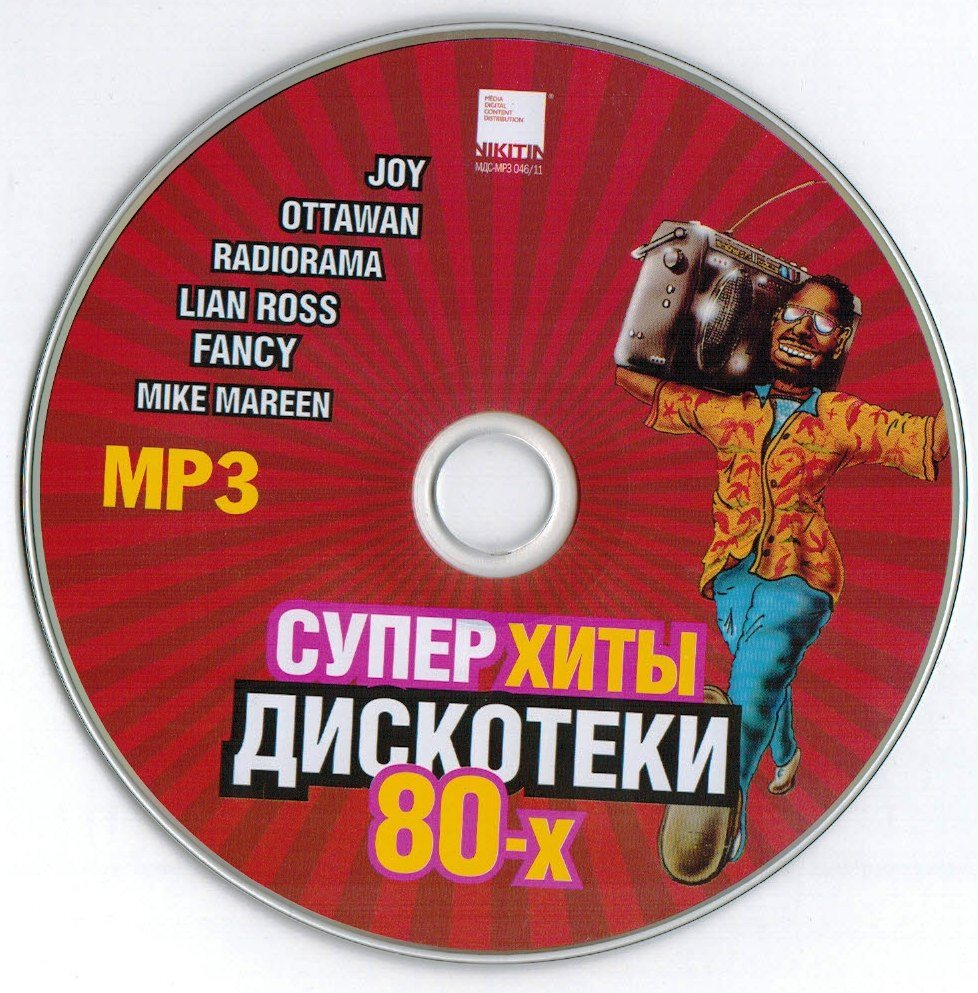 http://i6.imageban.ru/out/2014/08/01/ed262a9d46e5ccd043cb85e659eed56f.jpg