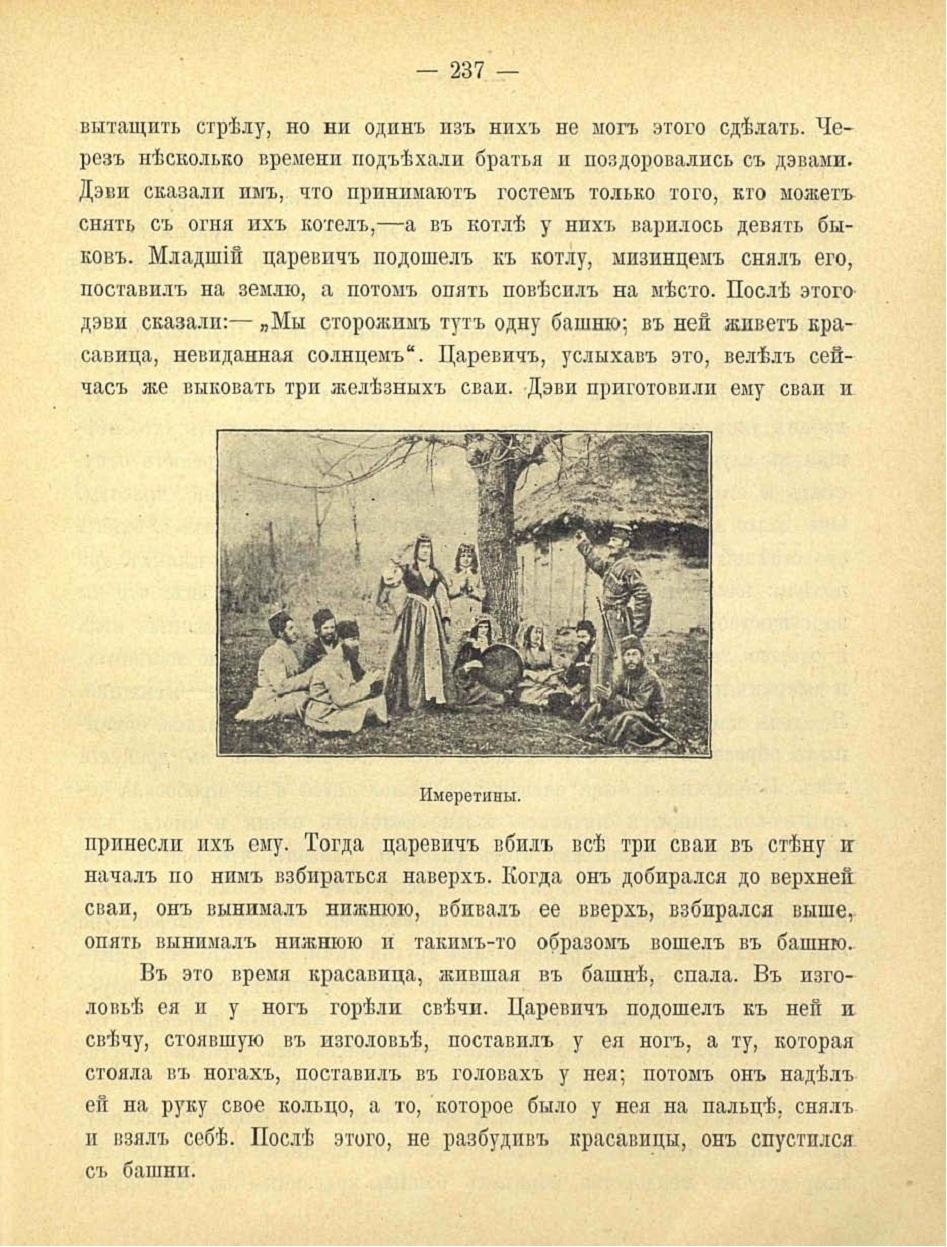 http://i6.imageban.ru/out/2014/08/04/2bdf6f5c0cebee1029ff3307d20fa4ab.jpg