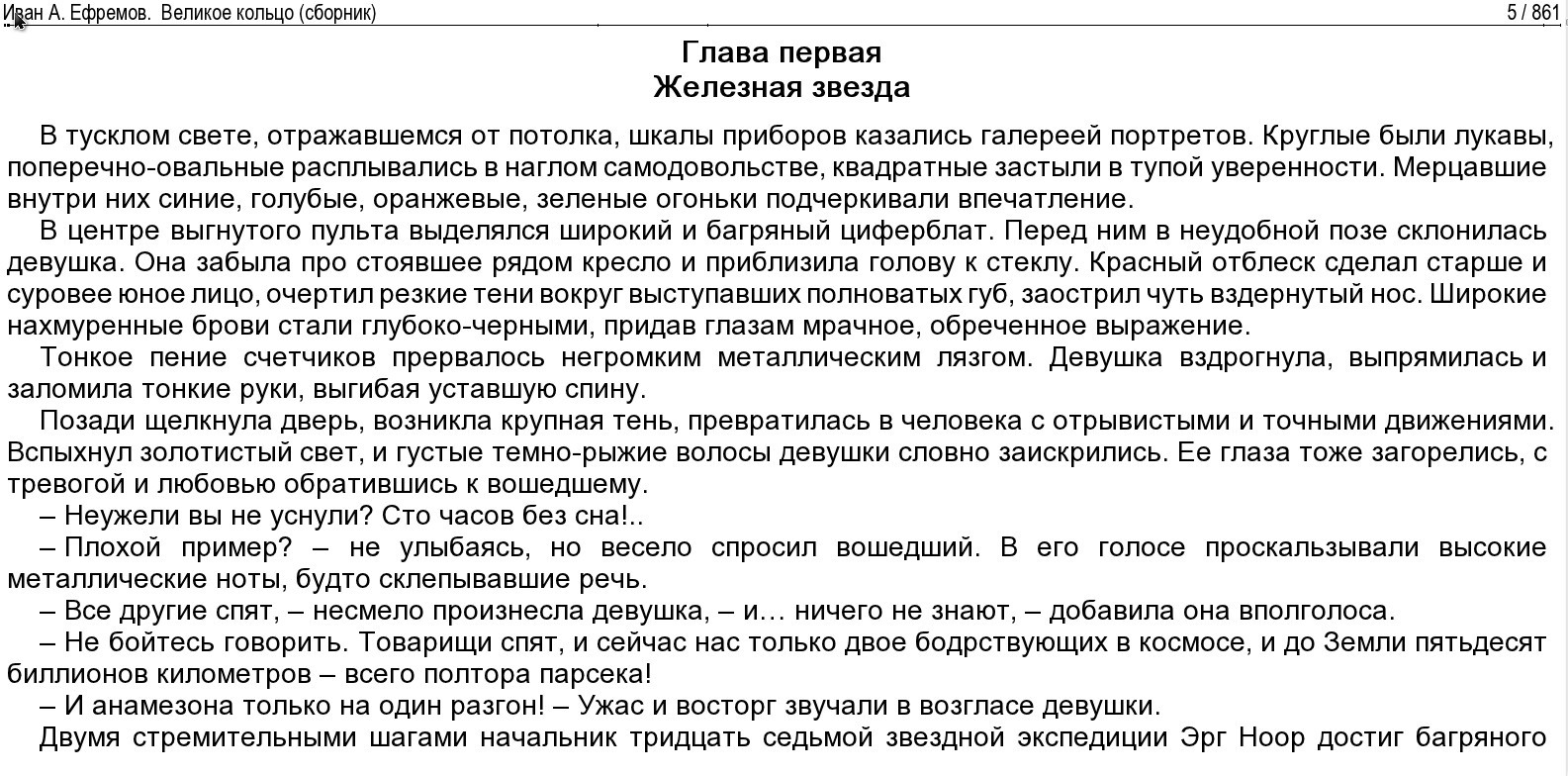 http://i6.imageban.ru/out/2014/08/11/441014550aa486ee537a4589b66635e0.jpg