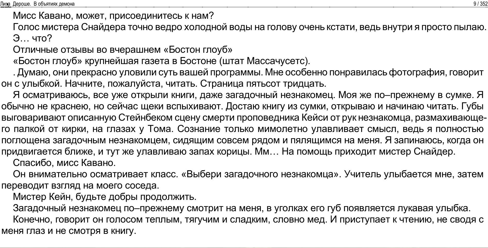http://i6.imageban.ru/out/2014/08/11/fbdbe83610940649cdb5978dfc0698cb.jpg
