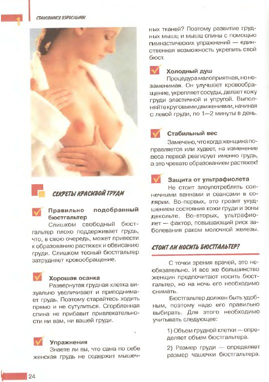 http://i6.imageban.ru/out/2014/08/13/bcd1af7b80fc25dcfbf7b78ad5e05666.jpg