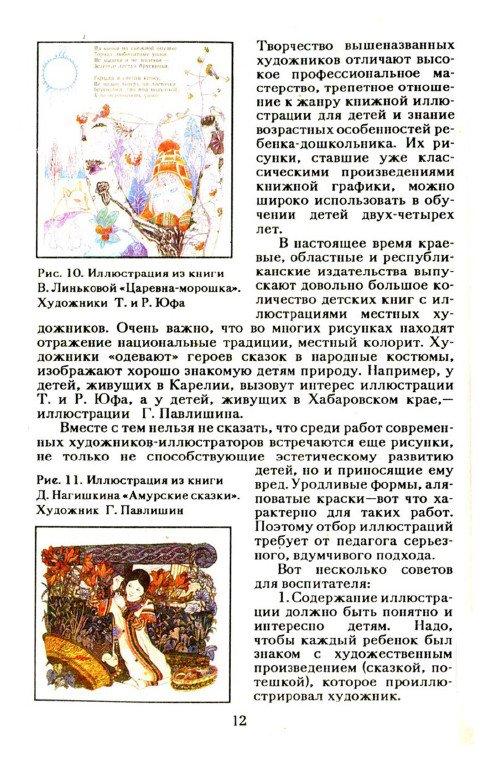 http://i6.imageban.ru/out/2014/08/14/7020e53a792e504c5c28ff7b7c7a2319.jpg