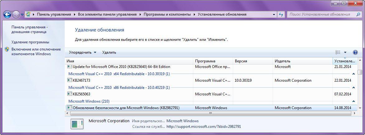 http://i6.imageban.ru/out/2014/08/18/b96321f376e4f32fc3d217382c76a9fd.jpg