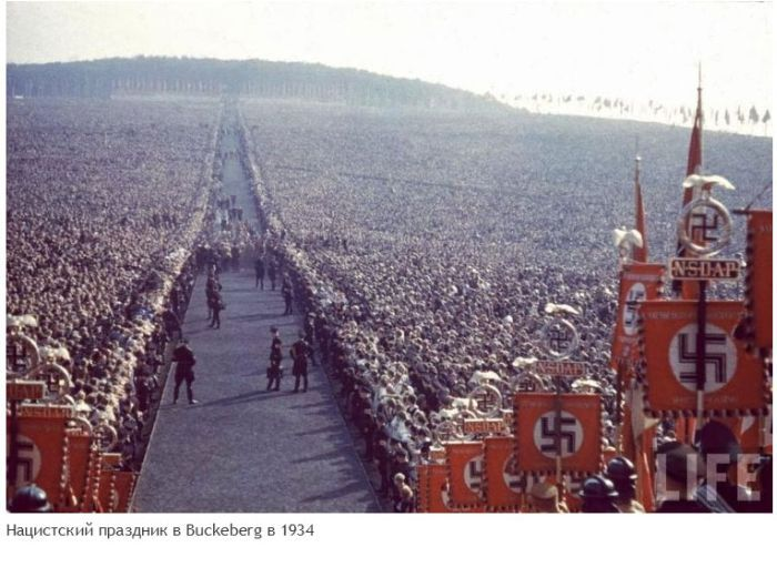 Исторические фотографии
