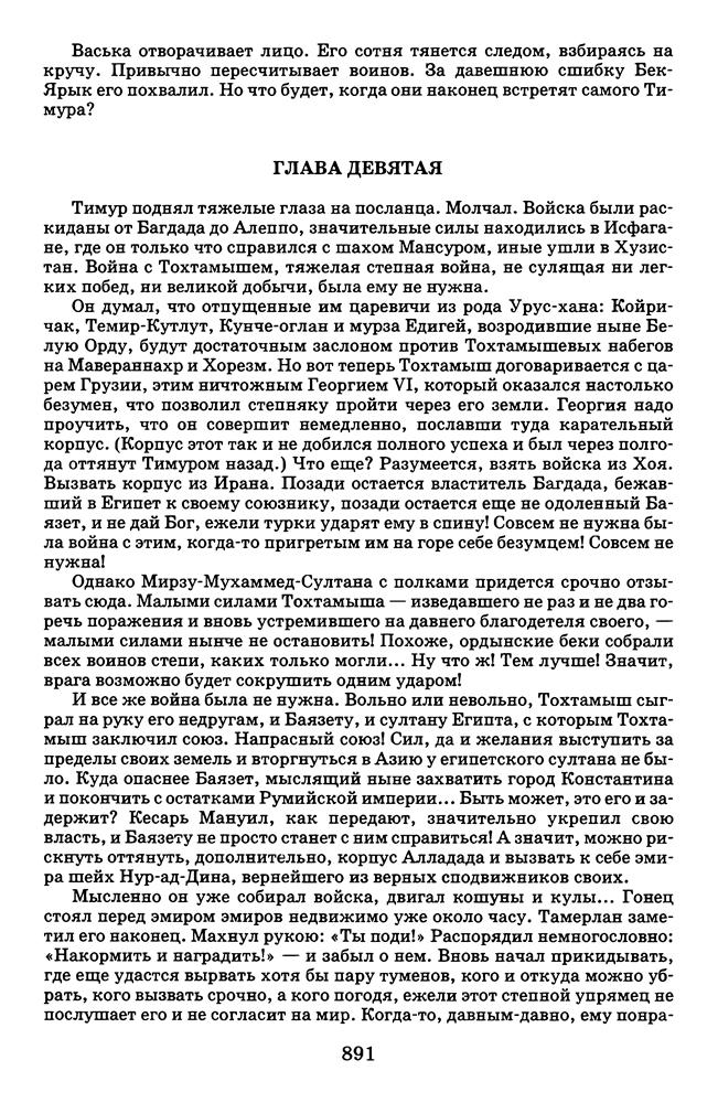http://i6.imageban.ru/out/2014/09/07/3fb3689f147a4cfe246f773ba96a060e.jpg