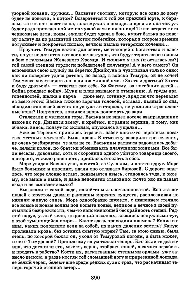 http://i6.imageban.ru/out/2014/09/07/8f15a864bf557de17592617df49ea51a.jpg