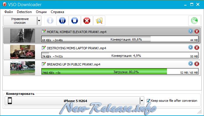 VSO Downloader Ultimate 4.1.1.18 Final