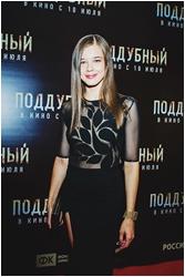 http://i6.imageban.ru/out/2014/09/17/75fdb2b784638bfa90da6144a28bc6c3.jpg
