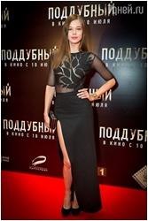 http://i6.imageban.ru/out/2014/09/17/ac686e9a8067bbf3a1297d36c5250626.jpg