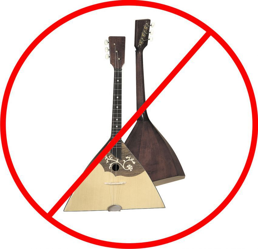 Абама запретил продавать в США балалайки !