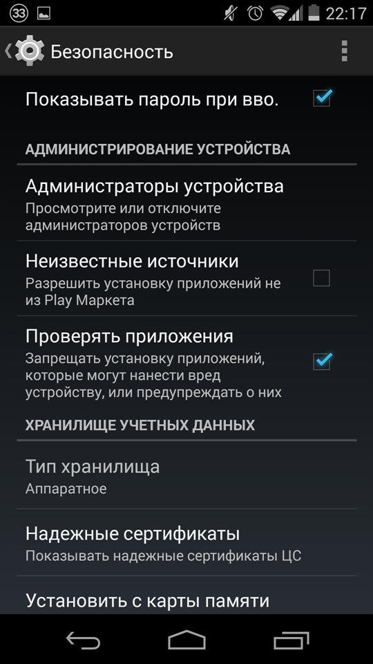 http://i6.imageban.ru/out/2014/09/24/0888710a484d6e224867414590a02226.jpg