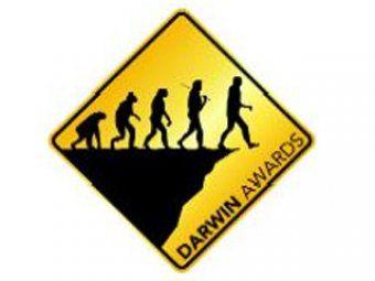 Премию Дарвина, всем!