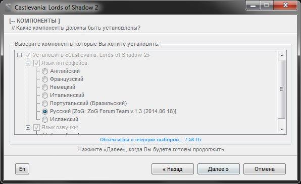 Castlevania: Lords of Shadow 2 (2014) [Ru/Multi] (1.0.0.1/4dlc) Repack R.G. Revenants