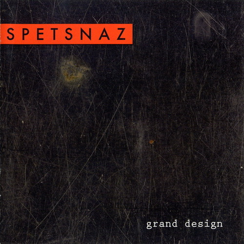(EBM, Electro) [CD] Spetsnaz - Studio Discography (8CD, 4CD Album + 3CD EP & Singles) - 2003-2013, FLAC (image+.cue), lossless