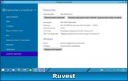 Windows 10 Enterprise Technical Preview v.07.10 by DDGroup (32bit+64bit) (2014) [Eng / Rus]