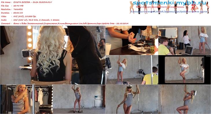 http://i6.imageban.ru/out/2014/10/22/4fa7b0be9b6514368e4bf102dc7ab140.jpg