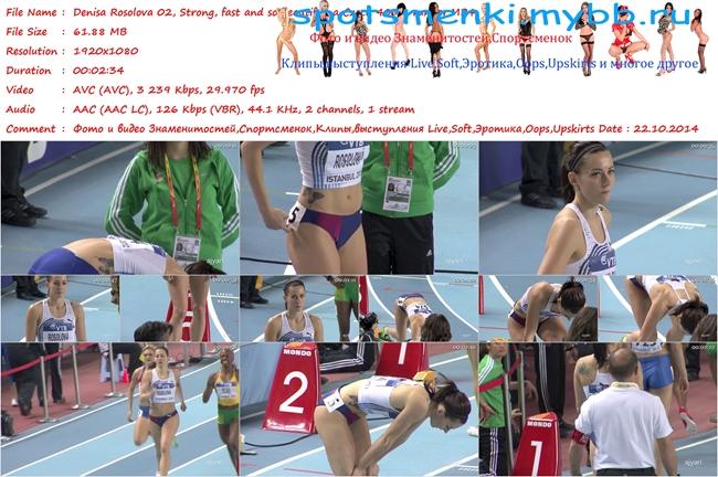 http://i6.imageban.ru/out/2014/10/22/6db2421aae20c56db6b08ce17bb60347.jpg