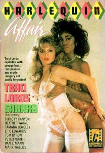 [Traci Lords] Дело Арлекина / Harlequin Affair (1985) VHSRip