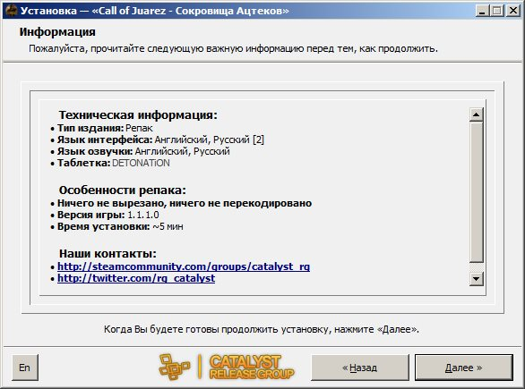 Call of Juarez / Call of Juarez: Сокровища Ацтеков (2006) [Ru/En] (1.1.1.0) Repack R.G. Catalyst