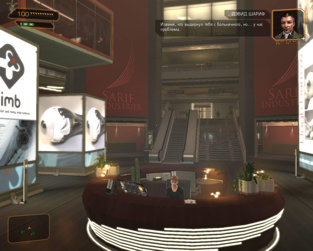 Deus Ex Anthology (2001-2014) [Ru/Multi] Repack R.G. Catalyst