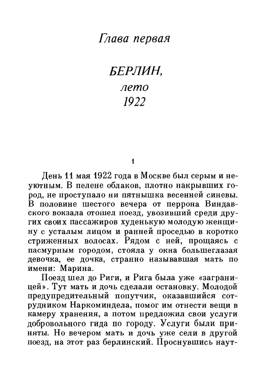 http://i6.imageban.ru/out/2014/10/30/f3a6d2697ce16c850786fc7b14b835ab.jpg