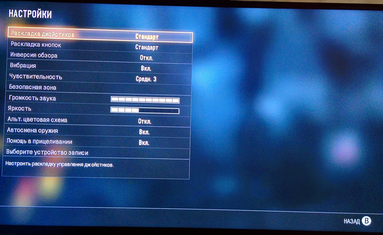 Call of Duty: Advanced Warfare (2014) [XBOX 360] [GOD / RUSSOUND]
