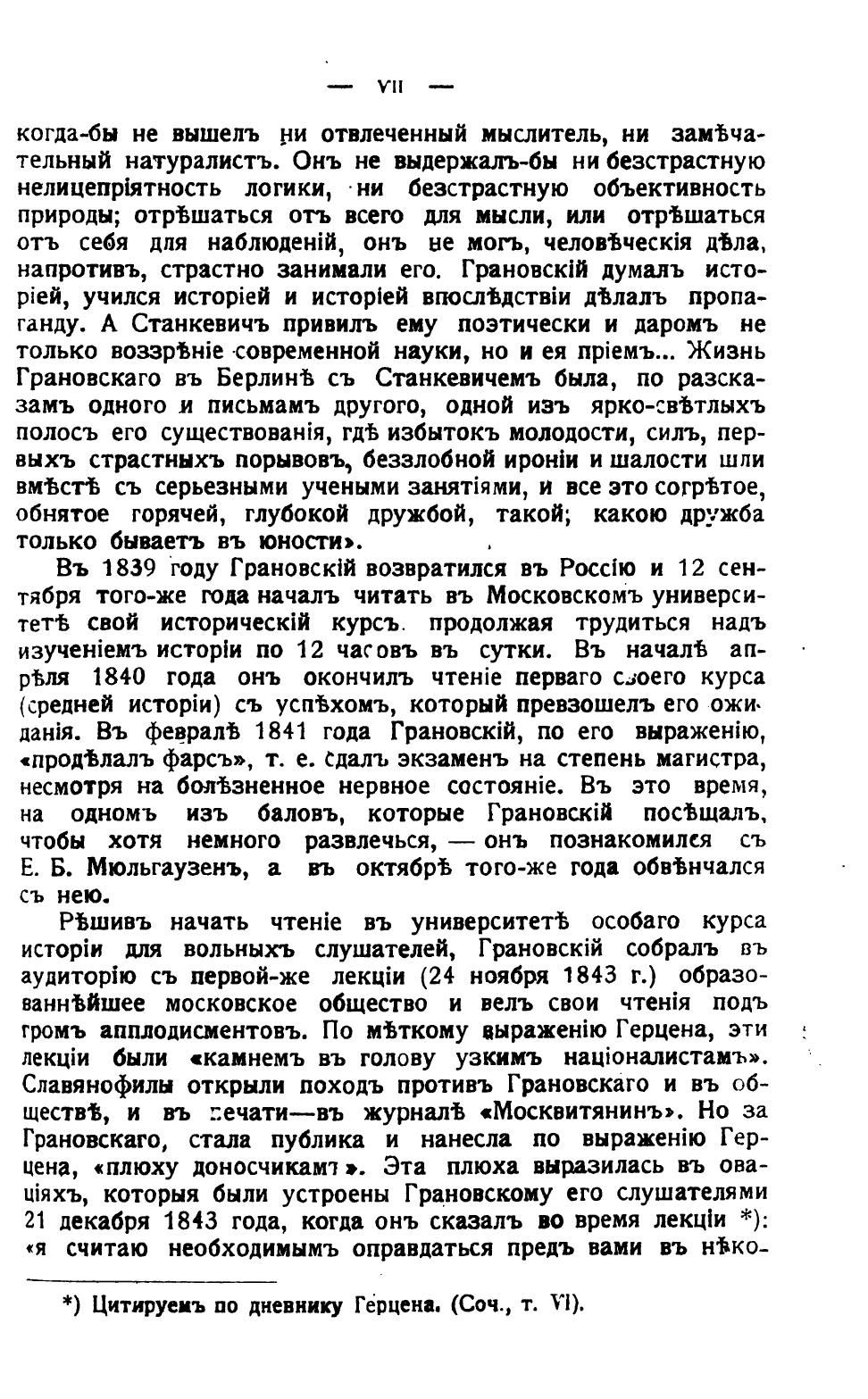http://i6.imageban.ru/out/2014/11/09/f548c3cf62aedf84bb9db8bfa6e44dd1.jpg