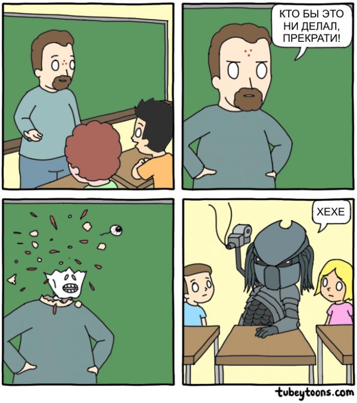 Хищник в школе 1