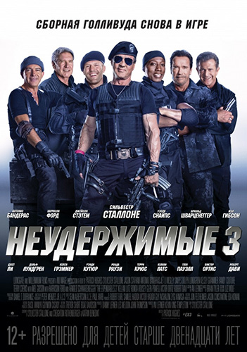 Неудержимые 3 / The Expendables 3 (Патрик Хьюз / Patrick Hughes) [2014 г., боевик, триллер, приключения,HDRip] Dub (Лицензия)
