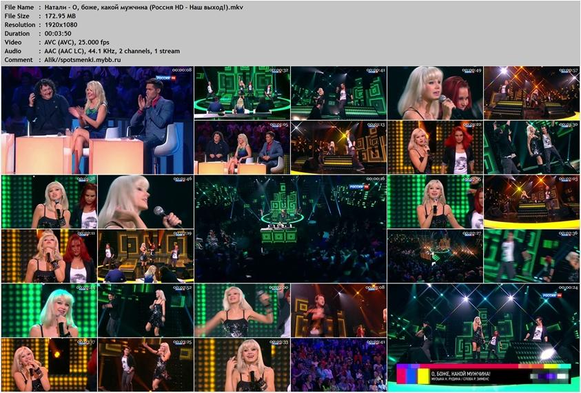 http://i6.imageban.ru/out/2014/12/08/5d6ed783c6f9f09f8b399f2688afcd6b.jpg