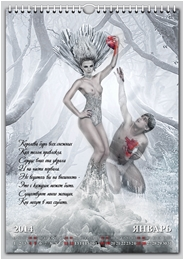http://i6.imageban.ru/out/2014/12/10/5646492b2f3b109188f1e1c37137e958.jpg