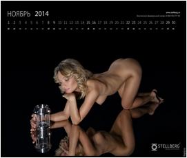 http://i6.imageban.ru/out/2014/12/10/6bbbeaab5adff3fd3c54ce78b2bbd012.jpg