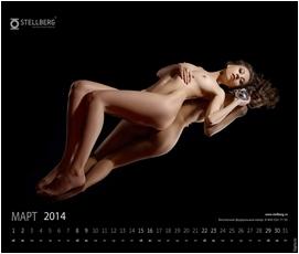 http://i6.imageban.ru/out/2014/12/10/8c3a779009f42b3d22dc7005ab0643a2.jpg