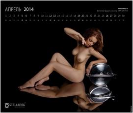 http://i6.imageban.ru/out/2014/12/10/cee1c2eb935f67643d4fae718519073c.jpg