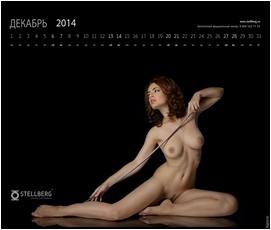 http://i6.imageban.ru/out/2014/12/10/ec13d5aaf84dfb5e73eca9cc428d2127.jpg